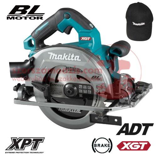 Makita HS004GZ Akkus körfűrész 40V MAX XGT